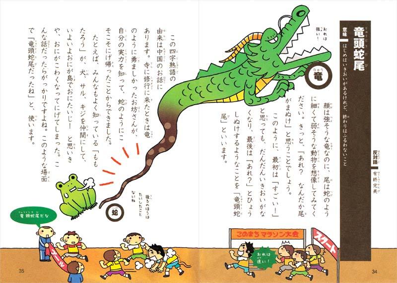 https://www.takahashishoten.co.jp/common/img/products/978-4-471-10321-7_S_2.jpg