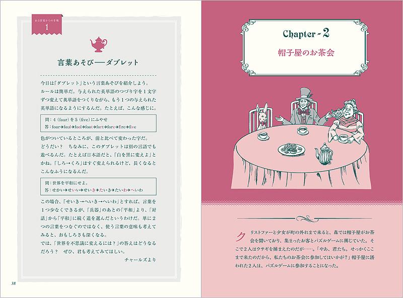 高橋書店の「頭のストレッチ」シリーズ