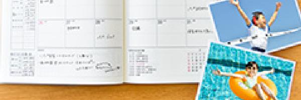 家計簿の書き方(エキスパート)